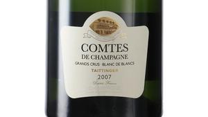 Comtes de Champagne 2007