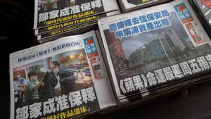 La fustigació del Govern obliga a tancar el principal diari opositor de Hong Kong