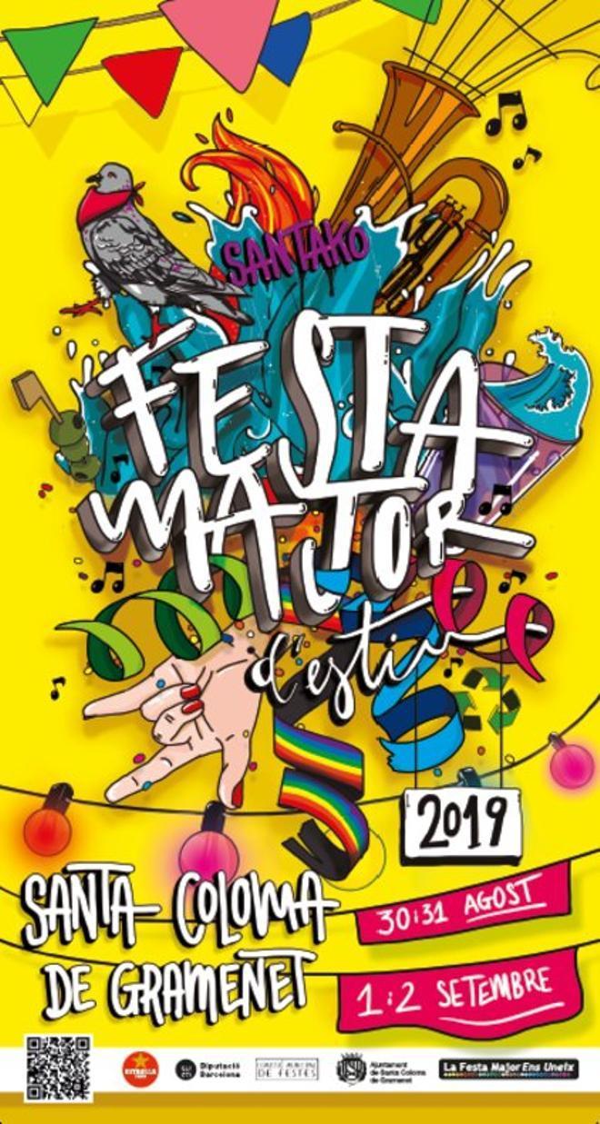 Cartel de la Fiesta Mayor de Verano 2019 de Santa Coloma de Gramenet.