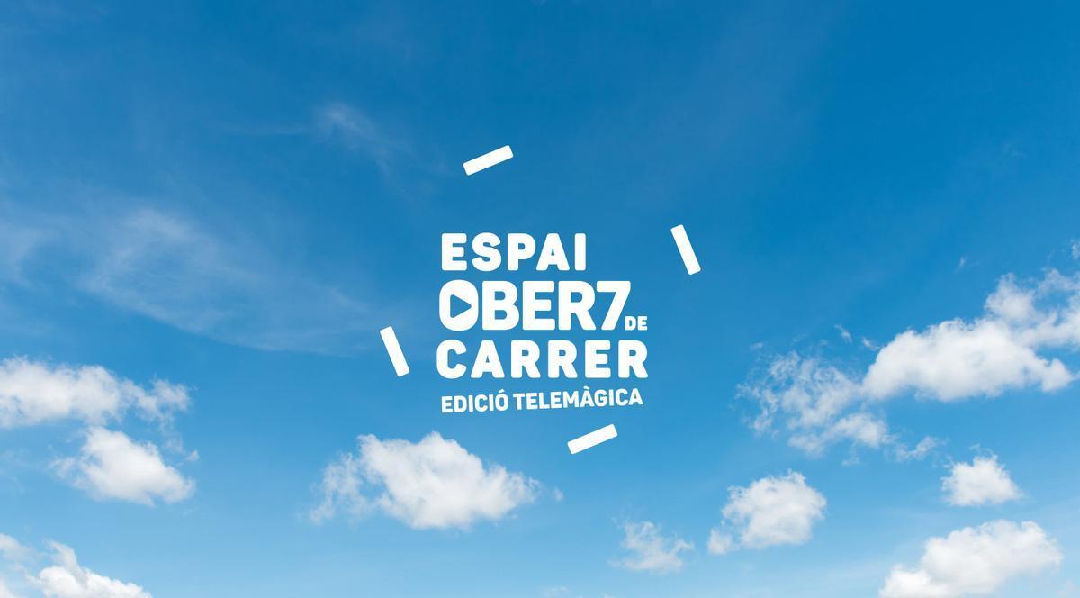 Cartel de la séptima edición de 'Espai de Carrer'.