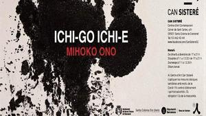El centro Can Sisteré de Santa Coloma acoge la exposición 'Ichi-go ichi-e', de Mihoko Ono.