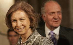 La reina Sofía y el rey Juan Carlos, en un evento en la catedral de Palma, en el año 2007.