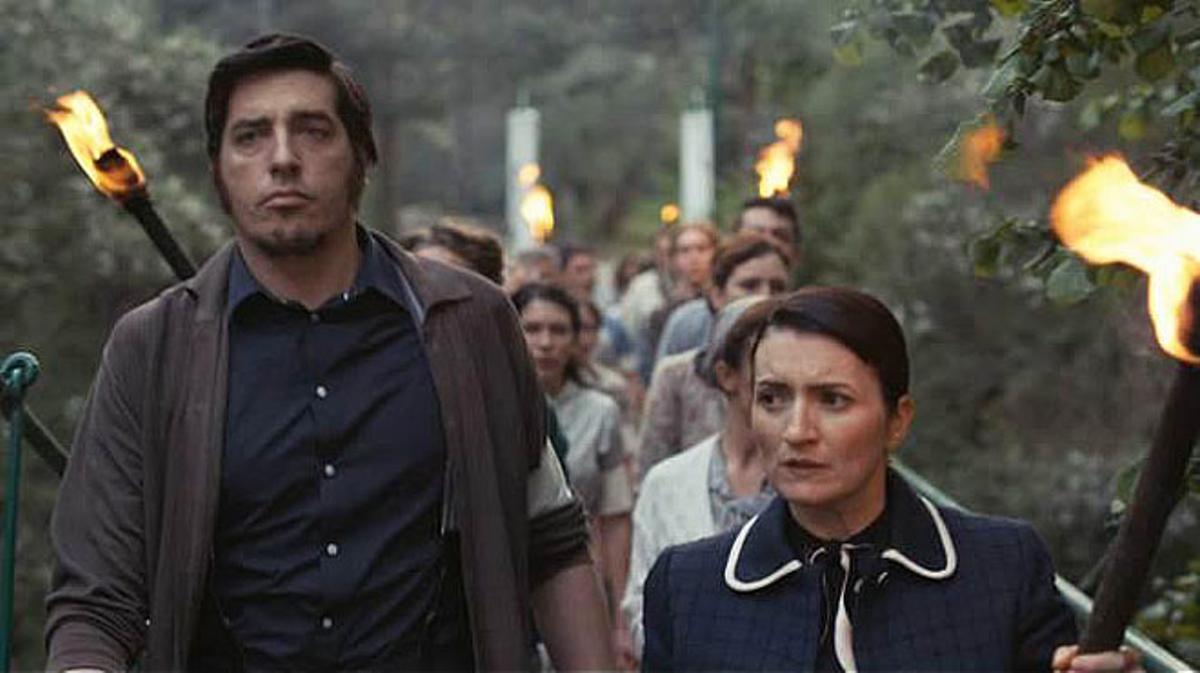 Tráiler de 'Vulcania' (2015)..