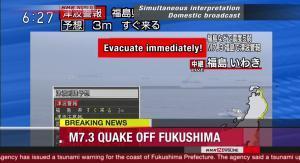 Información sobre el terremoto de la televisión japonesa.