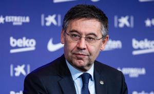 Bartomeu en la presentación de Setién como nuevo entrenador del Barça