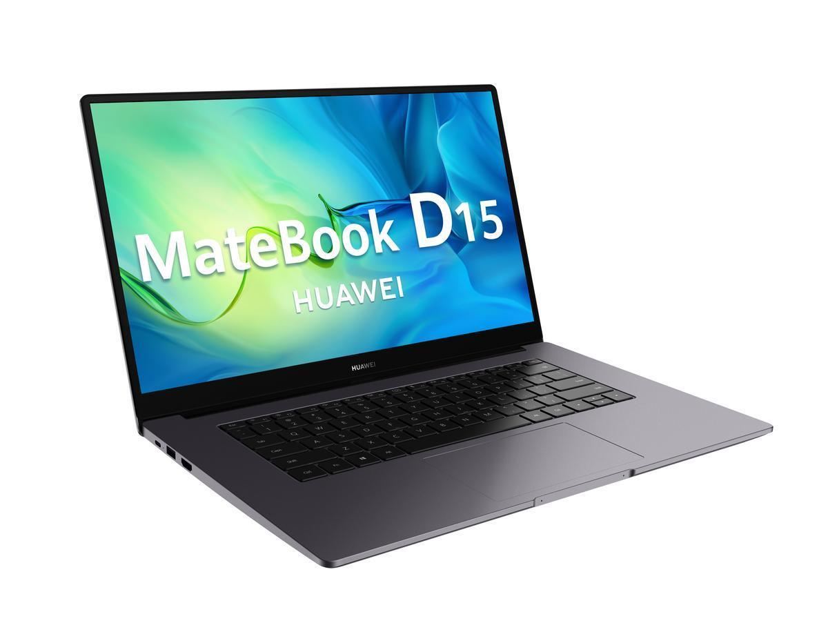 Nuevo portátil de Huawei.