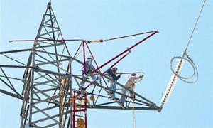 La eléctrica con sede en Tokio está inmersa en el proceso de selección de la ubicación de las instalaciones.