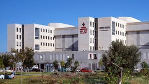 Fachada del hospital universitario Sant Joan de Alicante.