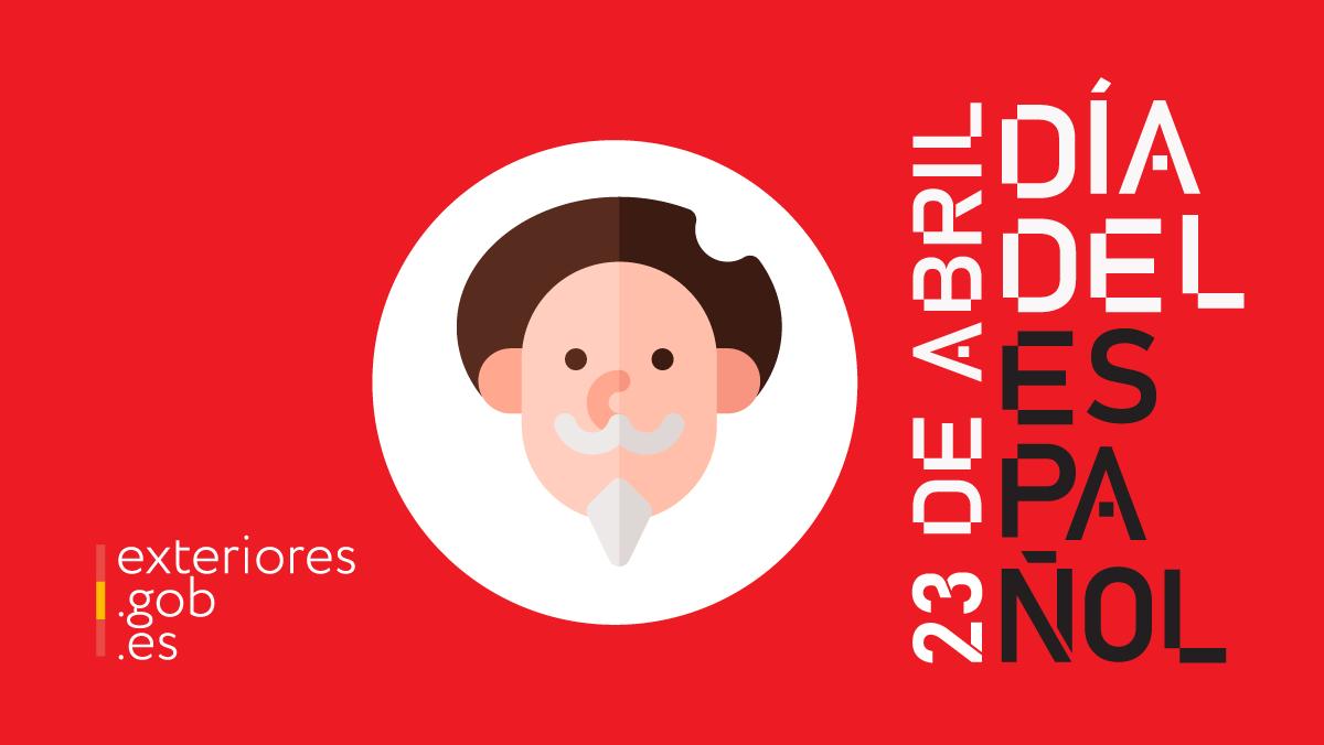 Sant Jordi, el dia de l'espanyol i la Ñ de Google