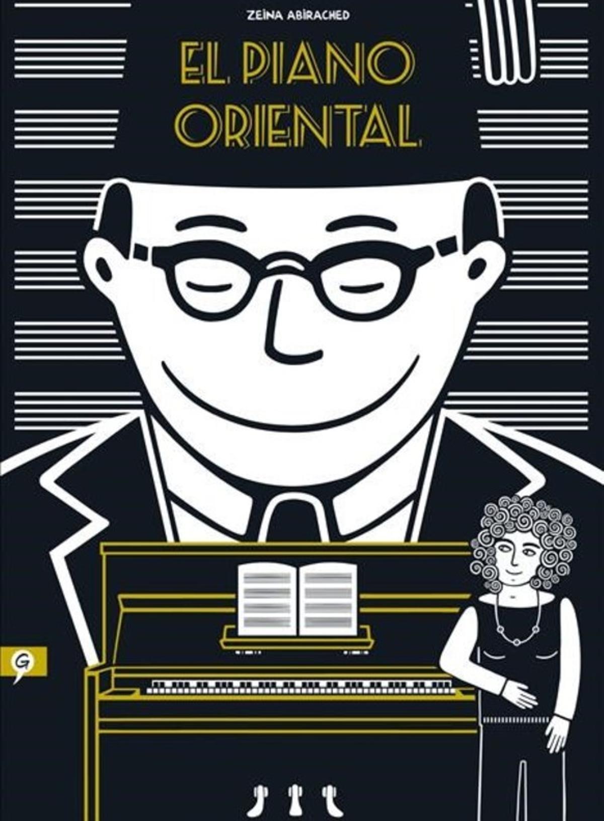 Portada de 'El piano oriental', de Zeina Abirached, cómic que presenta en el Salón del Cómic.