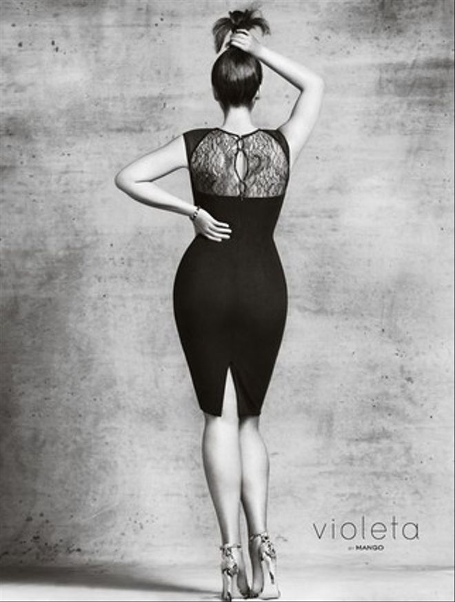 Una imatge de la campanya 'Violeta by Mango'.