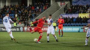 Lima, en el Andorra-Islandia clasificatorio para la Eurocopa 2020.