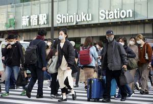 Japón registra un repunte de la pandemia de COVID-19.