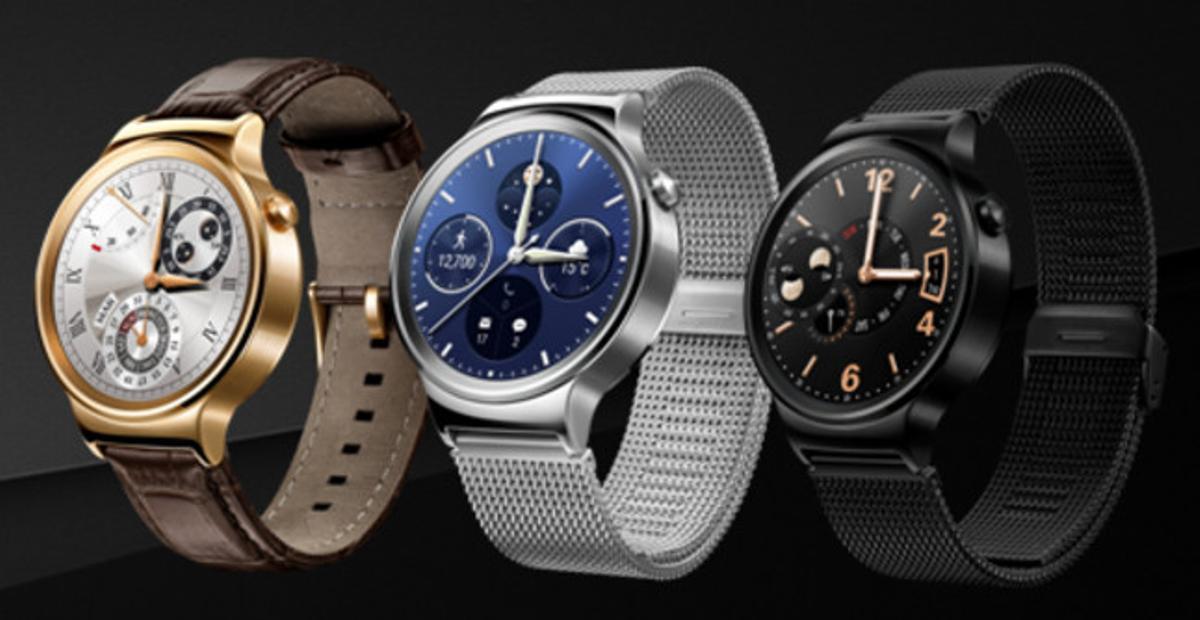 El nuevo Huawei Watch.