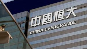 Oficinas de China Evergrande en Hong Kong