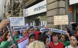 Condenada una vecina de Lleida en situación vulnerable a pagar 5.400 euros a Endesa