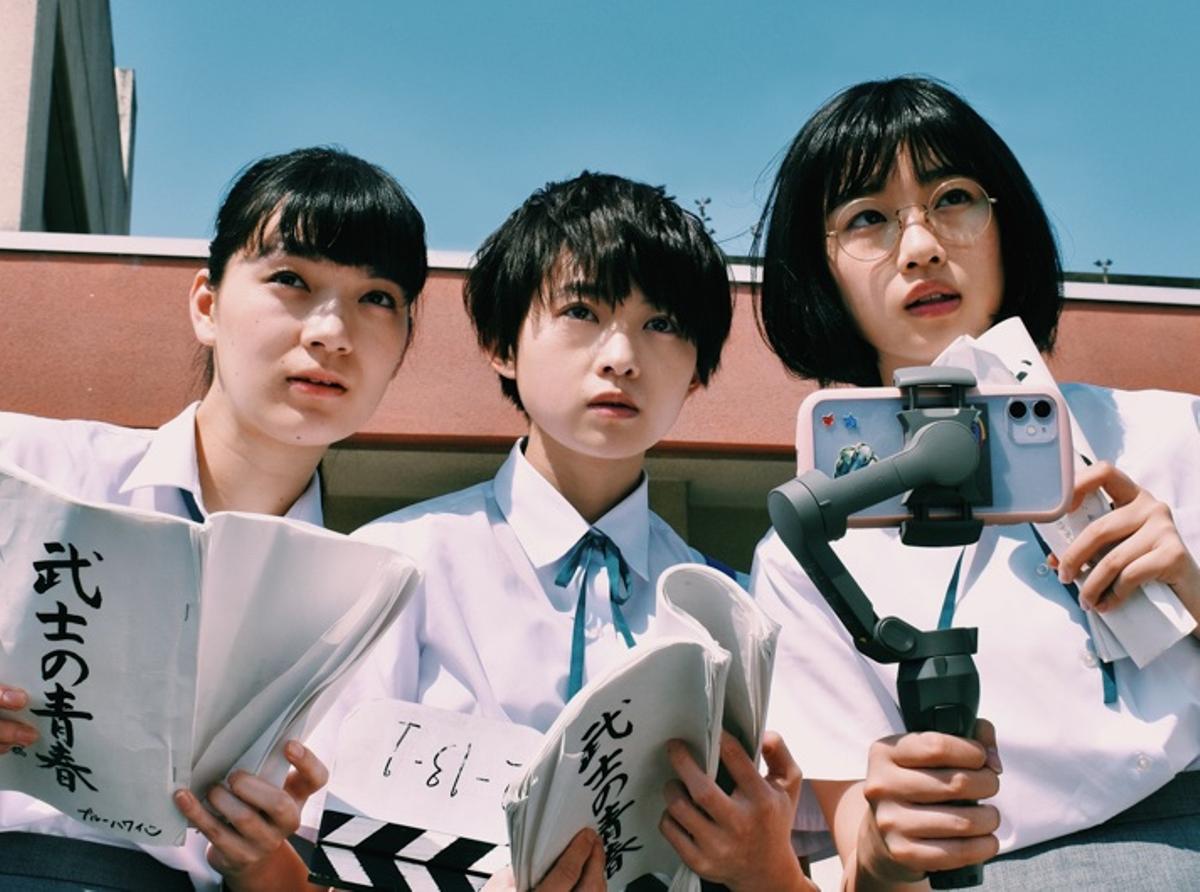 Una imagen de 'It's a summer film', de Soushi Matsumoto.