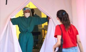 Coronavirus a Terrassa: evolució dels brots i casos