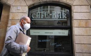 Un bar en la calle de Tallers, en Barcelona.
