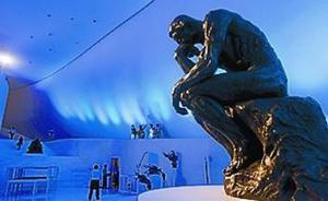 'El pensador', de Rodin.