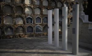 Nuevo espacio dedicado al luto gestacional en Montjuïc.