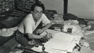 Foto de archivo de Koike Kazuo