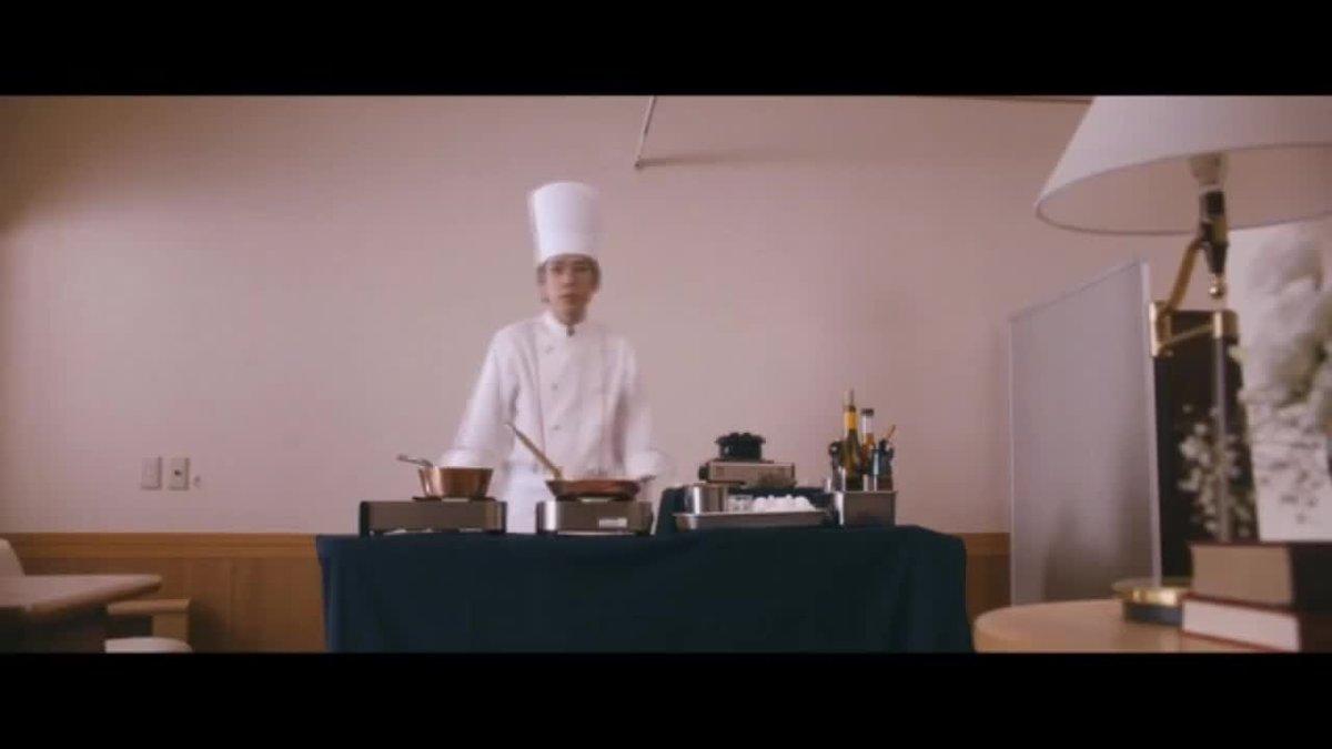 Tráiler del film japonés 'El cocinero de los últimos deseos'.