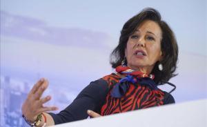 La presidenta del Santander, Ana Botín, durante la presentación de los resultados del banco correspondientes al 2019, el pasado enero.