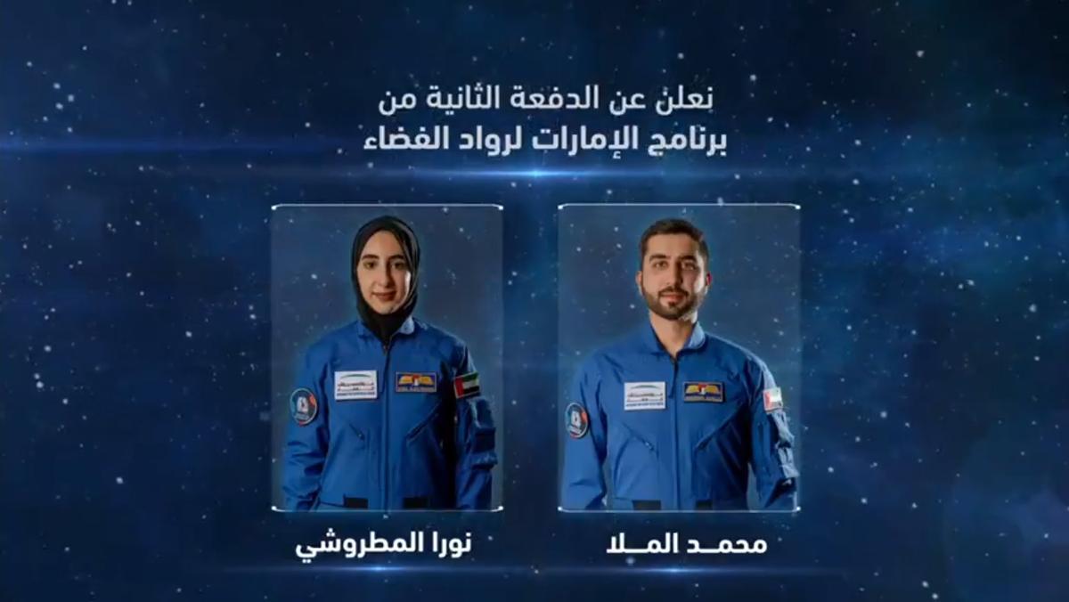 L'enginyera emiratiana Noura Al Matrooshi serà la primera dona àrab a viatjar a l'espai