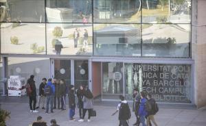 Campus de la UPC.