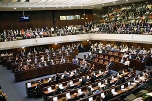 Vista general de una sesión en el Parlamento de Israel, la Knesset
