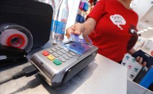 ¿Com ha canviat el confinament els nostres hàbits com a consumidors?