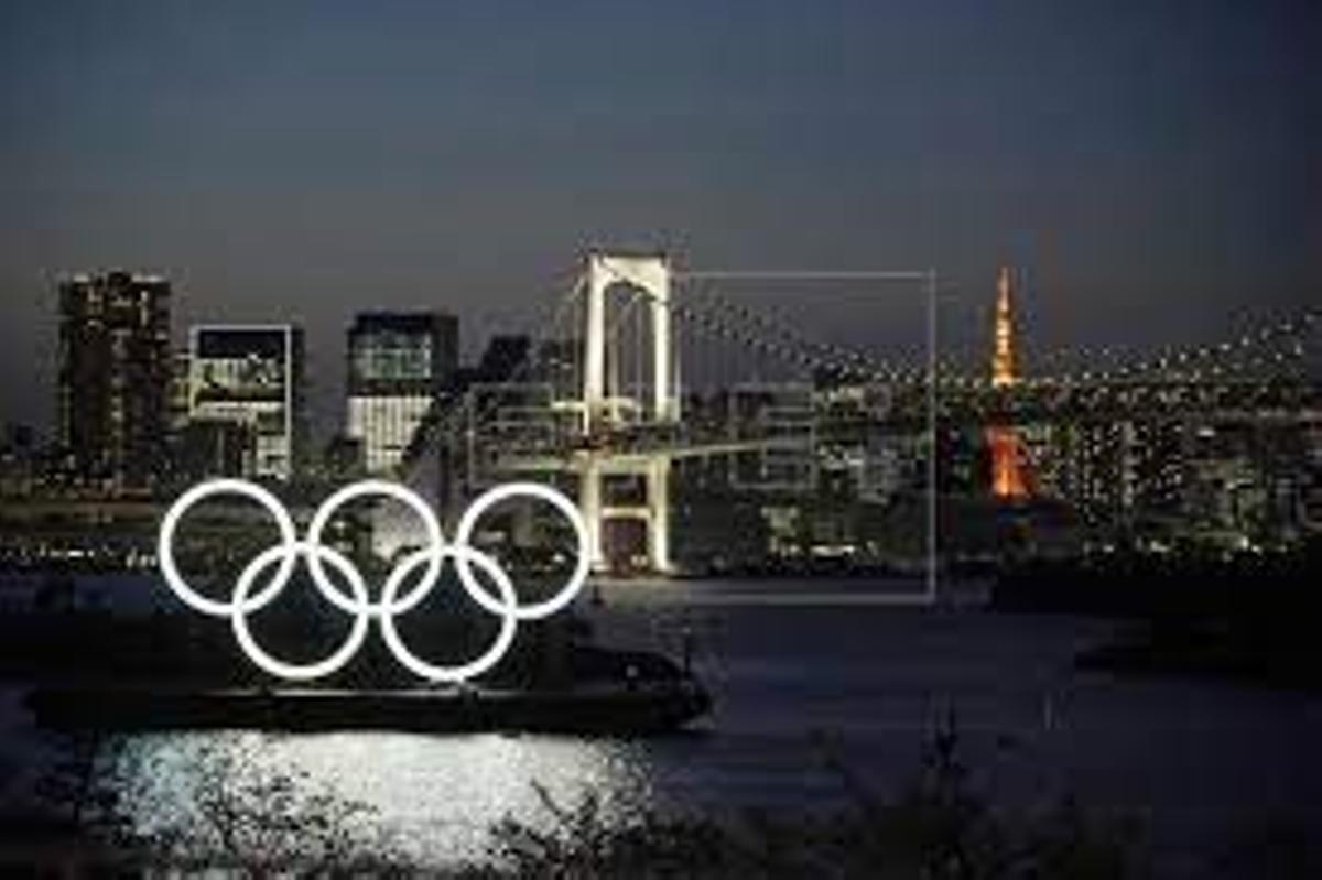 Imagen panorámica de Tokio.