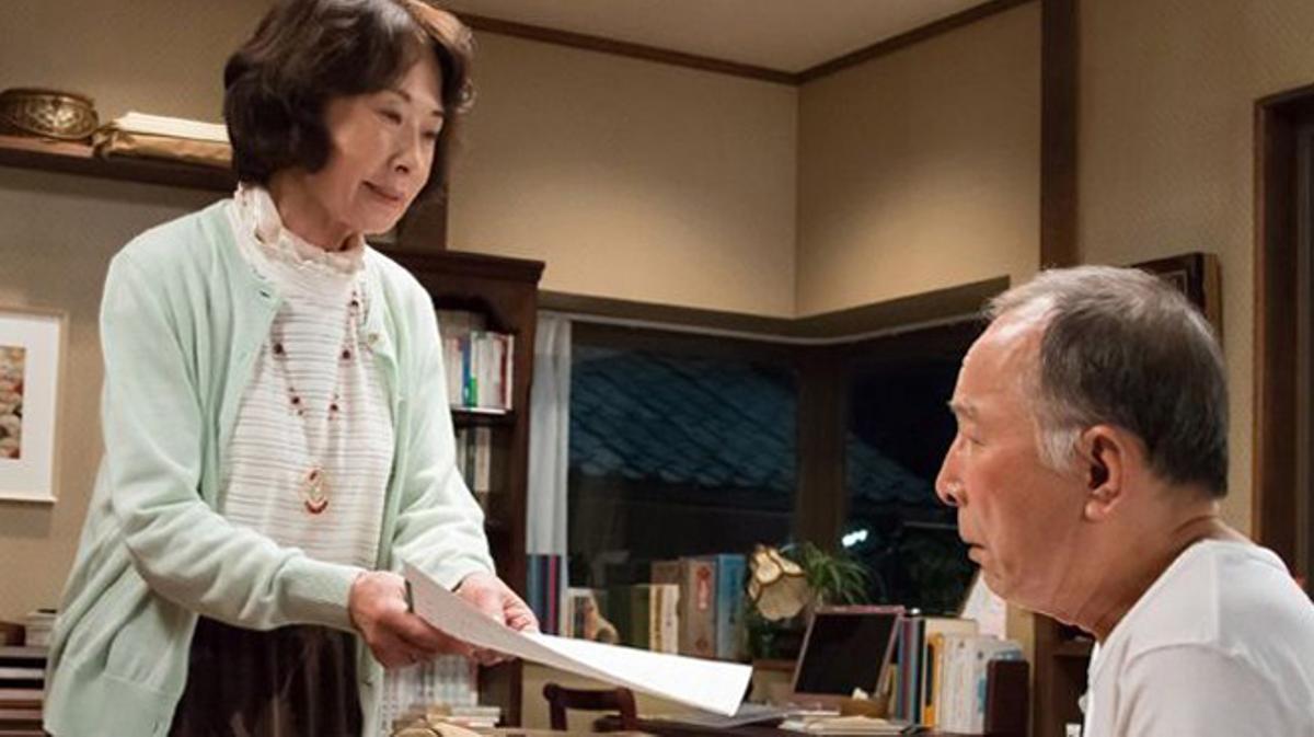 Tráiler de 'Maravillosa familia de Tokio'. (2016)
