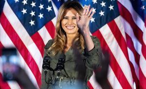 Melania Trump, primera dama de EEUU.