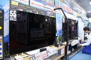 Una tienda de televisores en Taiwán.