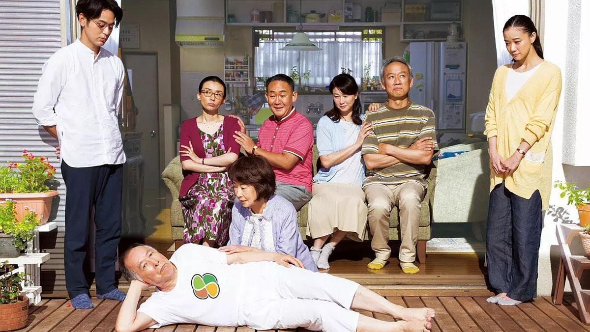Tráiler de 'Verano de una familia de Tokio' (2017)