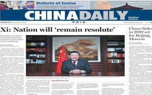 Portada del periódico China Daily.