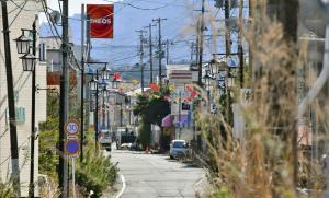 Centro de la localidad de Okuma, afectada por la catástrofe nuclear de Fukushima, donde las autoridades han permitido el retorno de algunos de sus habitantes.
