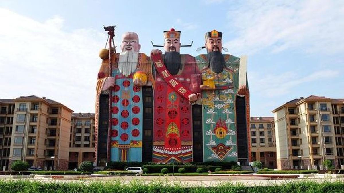 Exterior del Hotel Tianzi, en la ciudad de Sanhe, en el norte de China.