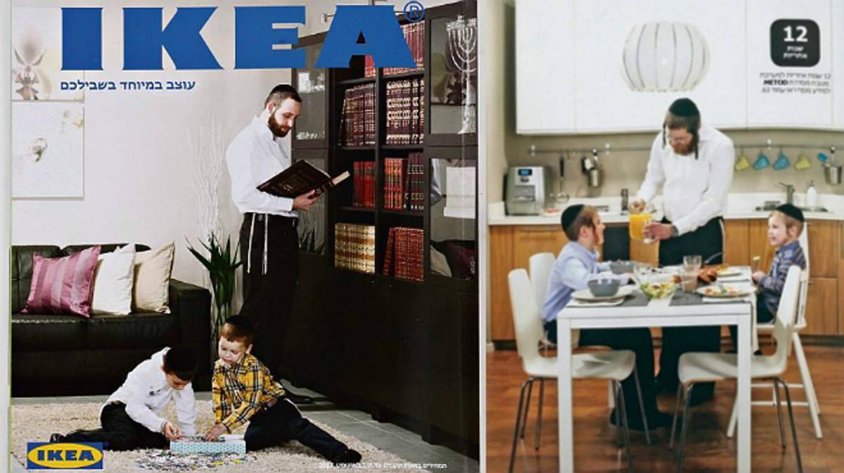 A la izquierda, portada del catálogo de Ikea sin mujeres ni niñas distribuido en Israel. Al lado, una de sus páginas interiores.