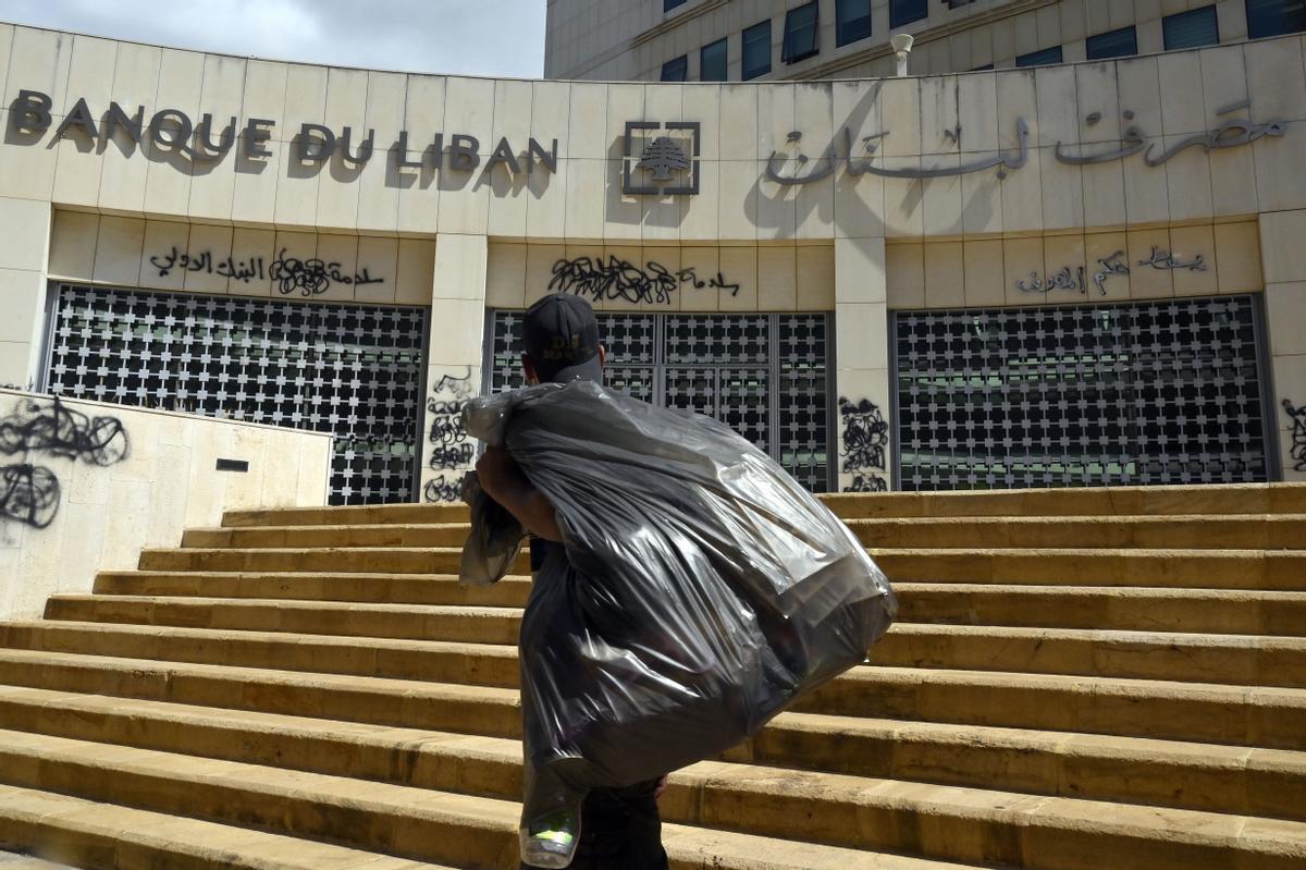 Entrada principal del Banco Central del Líbano.