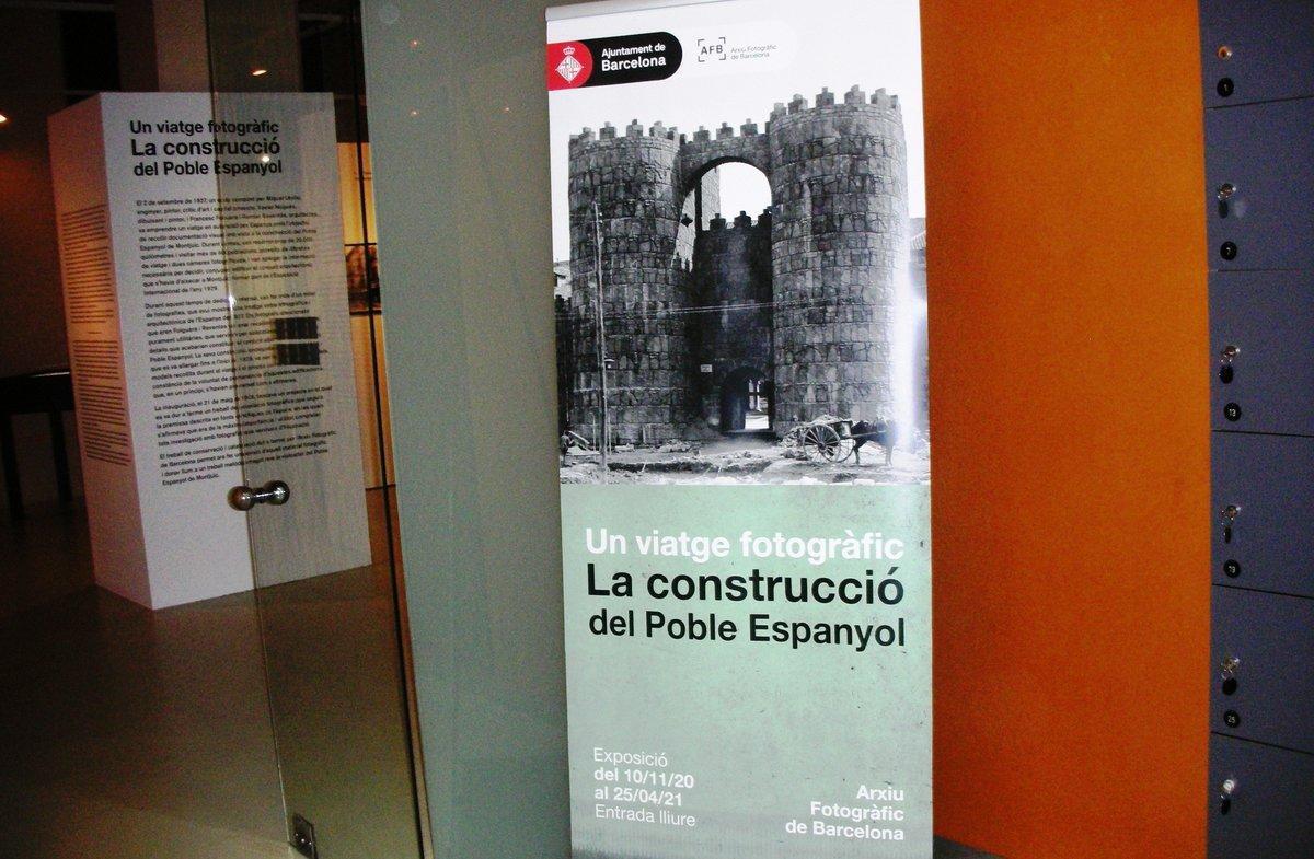 Entrada a la nueva exposición del Arxiu Fotogràfic de Barcelona.