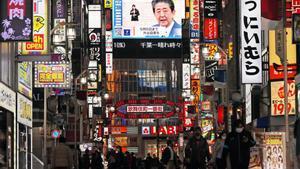 Tokio se perfila como la próxima ciudad financiera internacional.