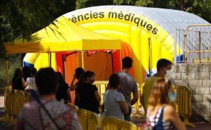 Una de las carpas en las que se han realizado pruebas PCR en la ciudad de Sabadell.