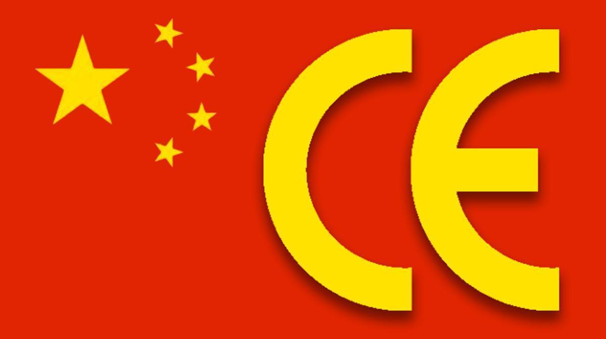 El logo China Export es sinónimo de 'Made in China', aunque visualmente es casi igual que la marca de calidad europea 'CE'.