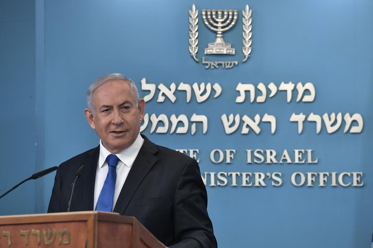 El primer ministro israelí, Binyamin Netanyahu,