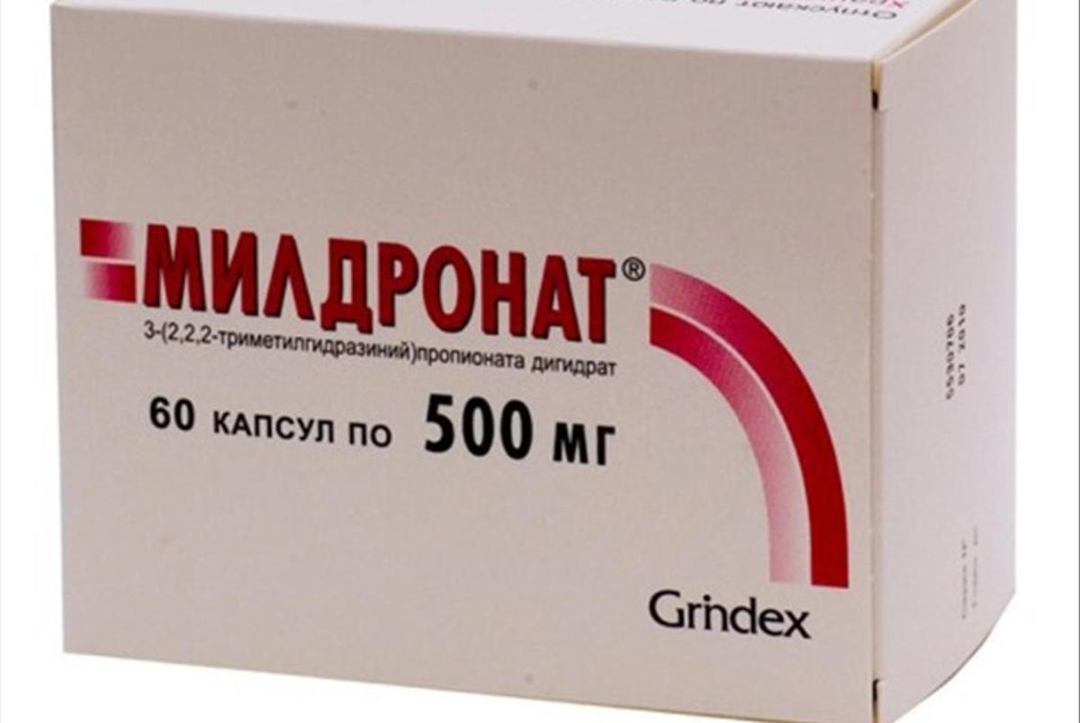 El medicamento que tomaba Maria Sharapova.