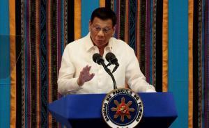 Rodrigo Duterte, en una comparecencia en el Congreso.
