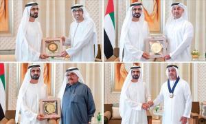 Els Emirats Àrabs Units atorguen els seus premis d'igualtat només a homes